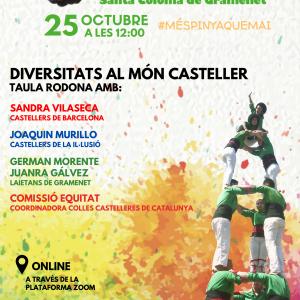 "IV Castell De Tothom: Taula Rodona ""Diversitats Al Món Casteller"""